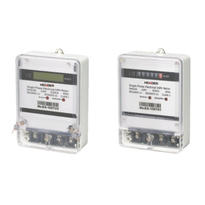 DDS226 Single-Phase ElectronicEnergy Meter
